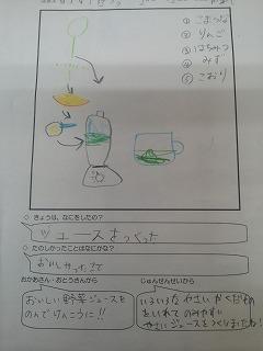 2014-02-20 09.25.24.jpg