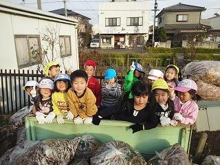 2014-12-10 14.59.12.jpg