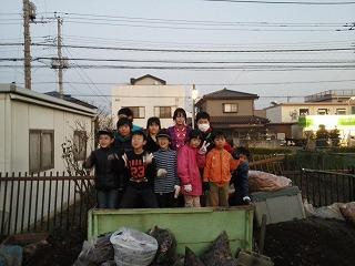 2014-12-10 16.43.12.jpg