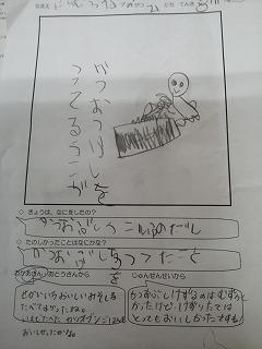 2015-01-29 09.16.01.jpg