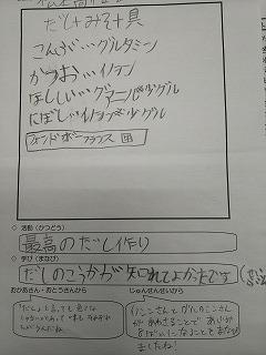 DSC_2123.jpg