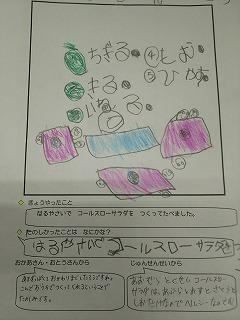 DSC_2726.jpg