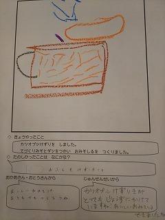 DSC_3798.jpg
