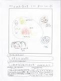 PSCN0194004[1].jpg