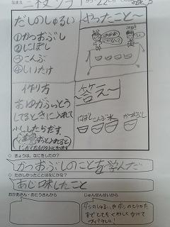 s-2014-01-23 09.14.46.jpg